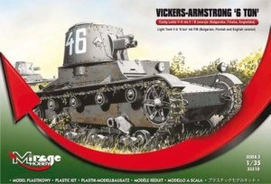 Mirage Hobby 355010 VICKERS ARMSTRONG F/B light tank, Limited Edition (1:35)