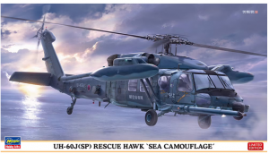 Hasegawa 02375  UH-60J (SP), Rescue Hawk Sea Camouflage 1/72