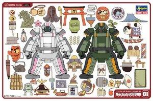 Hasegawa CW14 Creator Works MechatroChunk 01 'Origin & Forest' 1/35