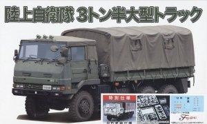 Fujimi 723150 JGSDF 3 1/2t Big Truck (White Painted Ver.) 1/72