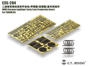 E.T. Model E35-294 WWII German Jagdtiger Early/Late Production Basic For TAKOM 1/35