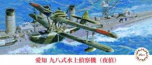 Fujimi 723310 Aichi Type 98 Reconnaissance Seaplane (Yatei) 1/72