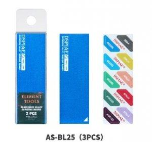 DSPIAE AS-BL25 ALUMINUM ALLOY SND BOARD BLUE 3PCS / Aluminiowa podkładka do papierów ściernych