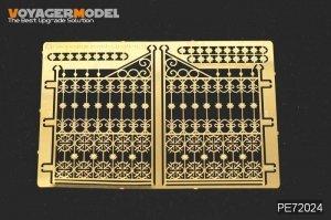 Voyager Model PE72024 European Iron Gates (Pattern 3) For All 1/72