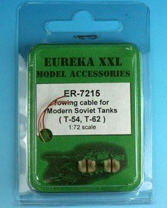 Eureka XXL ER-7215 T- 54 |T-72 1:72