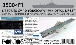 Pontos 35004F1 USS CV-10 Yorktown 1944 Detail Up Set (1:350)