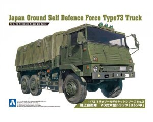 Aoshima 00234 JAPAN GROUND SELF DEFENSE FORCE TYPE73 TRUCK 1:72