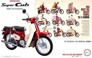 Fujimi 141831 Honda Super Cub 110 (60th Anniversary) 1/12