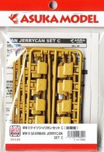 Asuka 35-L29 German Jerrycan Set C (1:35)