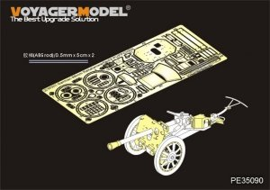 Voyager Model PE35090 WWII German 88mm Raketenwerfer 43 PUPPCHEN (For DRAGON 6097/6114) 1/35