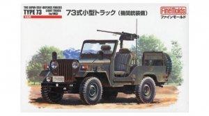 Fine Molds FM35 JGSDF Type 73 Light Truck (with Machine Gun) 1/35