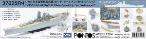 Pontos 37025FN IJN Musashi 1944 Detail up set Advanced Hinoki Tone Deck (1:350)