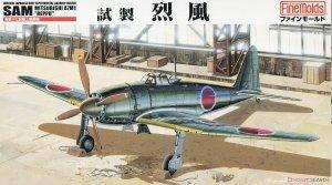 Fine Molds FB11 IJN Mitsubishi A7M1 Reppu Sam 1/48