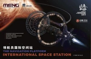 Meng Model MMS-002 The Wandering Earth Navigator International Space Station 1/3000