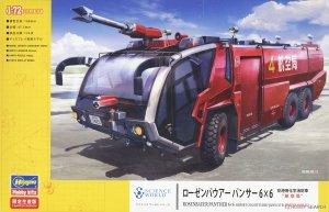 Hasegawa SP468 Rosenbauer Panther 6×6 Airport Crash Tender Japan Civil Aviation Bureau 1/72