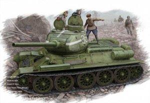 Hobby Boss 84807 Russian T-34/85 (flattened turret) (1:48)