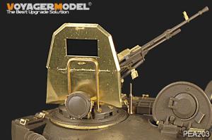 Voyager Model PEA203 Modern Russian T-72 Anti-Fragment Shield w/NSVT 12.7mm Machine Gun (For All) 1/35