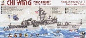 AFV Club SE70005 Chi Yang Class Frigate 1/700