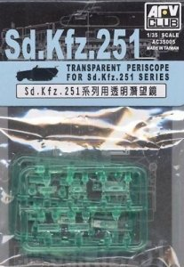 AFV Club AC35005 Transparent Periscope Sd.Kfz 251 1/35