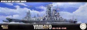 Fujimi 460802 IJN Battleship Yamato 1944 Sho Ichigo Operation 1/700