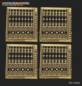 Voyager Model PE72025 European Iron Fence (Pattern 3) For All 1/72