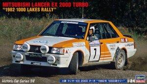 Hasegawa HC38 MITSUBISHI Lancer EX 2000 Turbo 1/24