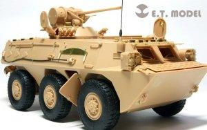 E.T. Model E35-034 Chinese PLA ZSL-92 IFV For Hobbyboss 82454