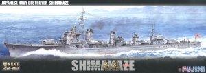 Fujimi 460116 IJN Destroyer Shimakaze 1/350