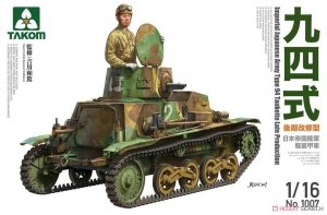 Takom 1007 IJA Type 94 Tankette Late Production 1/16