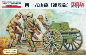 Fine Molds FM39 Imperial Japanese Army Artillery Type 41 75mm Mountain Gun 1/35