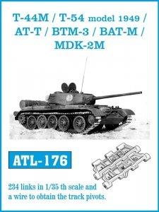 Friulmodel ATL-176 T-44M / T-54 model 1949 / AT-T / BTM-3 / BAT-M /MDK2-M