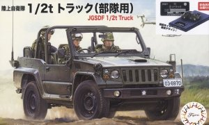 Fujimi 723280 JGSDF 1/2t Truck (for Army Unit) w/Painted Pedestal for Display 1/72