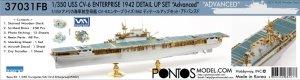 Pontos 35031FN ( 37031FN ) USS CV-6 Enterprise 1942 Detail up set (Teak tone Deck) 1/350