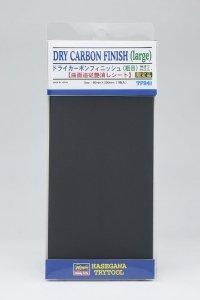 Hasegawa TF941 Tri-tool dry carbon finish (coarse)