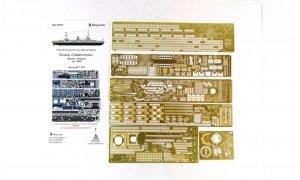 Microdesign MD 350216 Battleship Sevastopol  Zvezda 1/350