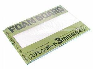 Tamiya 70138 Foam Board 3mm Set 257 x 364mm 3psc