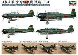 Hasegawa QG62 (72162) IJN Air Craft (Late) Set 1/350