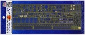 Hasegawa QG28 (72128) IJN Aircraft Carrier Akagi Detail Up Etching Parts Basic C 1/350
