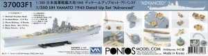 Pontos 37003F1 IJN Yamato Detail Up Set Advanced (1:350)