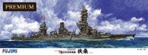 Fujimi 600338 IJN Battleship Fuso Premium 1/350