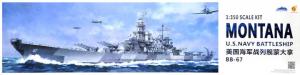 Very Fire VF350913 U.S.Navy Battleship Montana BB-67 1/350