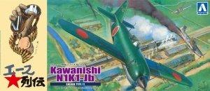 Aoshima 05192 Kawanishi N1K-J Shiden 11 Type Otsu Fighter 403 Kiheitai 1/72