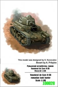Zebrano Z100-028 Vanatorul de Care R-35 Romanian Tank Hunter 1/100