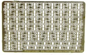 Microdesign MD 700203 Racks of spasplots PSN  1/700