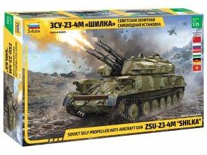 Zvezda 3635 ZSU-23-4M SHILKA 1/35