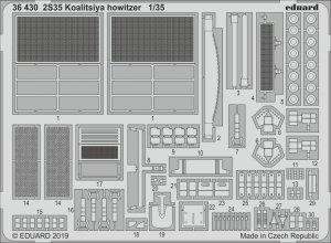 Eduard 36430 2S35 Koalitsiya howitzer 1/35 ZVEZDA