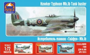 Ark Models 72015 Hawker - Typhoon Mk.IB British tank buster (1:72)