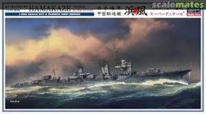 Hasegawa 40101 IJN Destroyer Type Koh Hamakaze Midway Super Detail 1/350