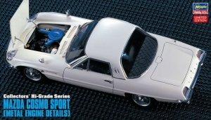 Hasegawa CH46 Collectors' Hi-Grade Series Mazda Cosmo Sport (Metal Engine Details) 1/24