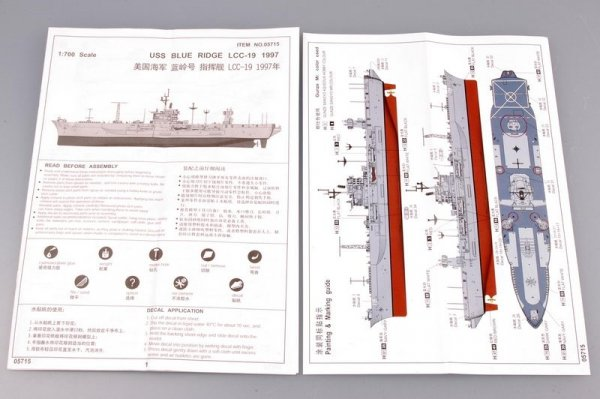 Trumpeter 05715 USS BLUE RIDGE LCC-19 1997 1/700